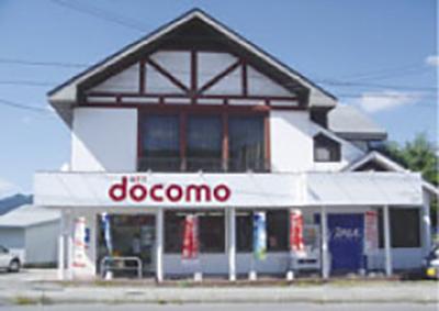 ドコモショップ田島店