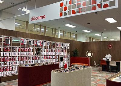 ドコモショップ古川東店