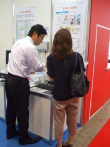 エコ工場EXPO展